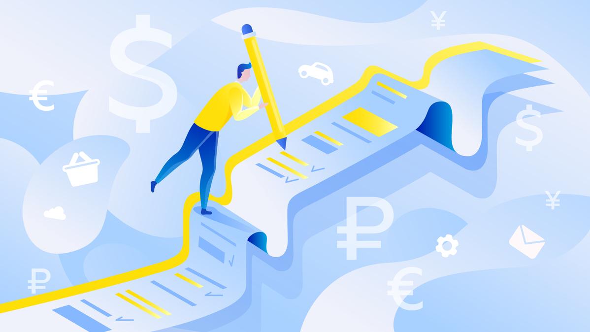 Как составить личный инвестиционный план