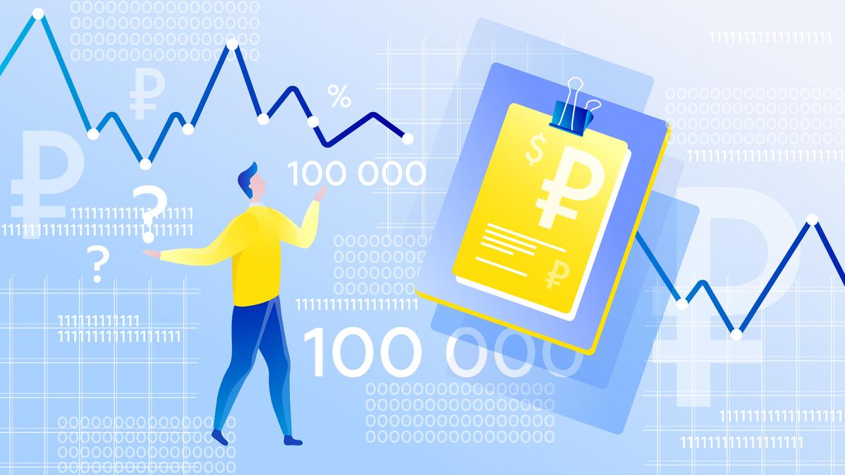 Куда вложить 100 000 рублей в 2020 году
